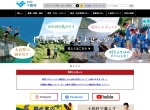 Screenshot of www.tokara.jp