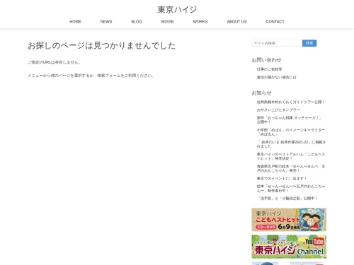 http://www.tokioheidi.com/2010/01/post-80.html