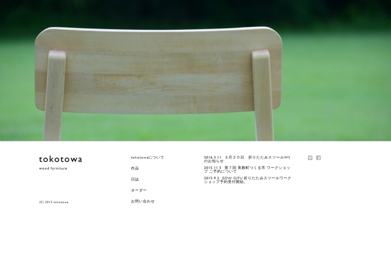 Screenshot of www.tokotowa.com