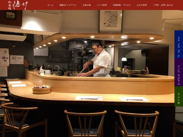 Screenshot of www.toku-take.com