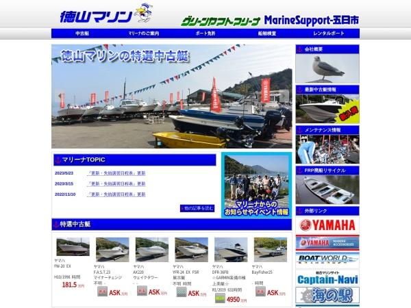 http://www.tokumari.co.jp