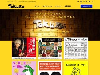 今池Tokuzo