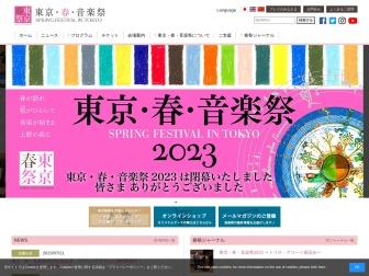 http://www.tokyo-harusai.com/