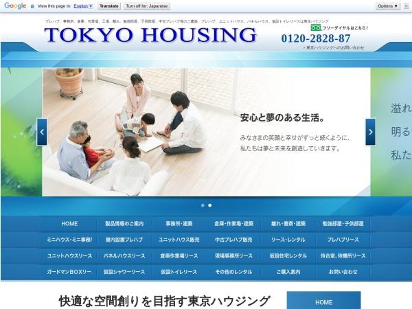 Screenshot of www.tokyo-housing.co.jp
