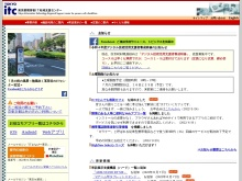Screenshot of www.tokyo-itcenter.com