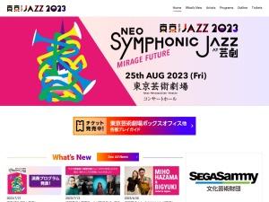 http://www.tokyo-jazz.com/