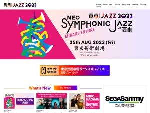 http://www.tokyo-jazz.com