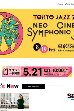 Screenshot of www.tokyo-jazz.com