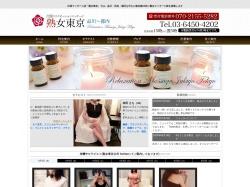 http://www.tokyo-jukujo.jp/