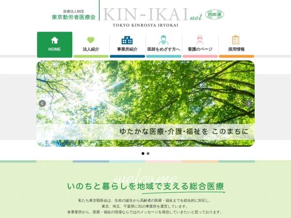 Screenshot of www.tokyo-kinikai.com