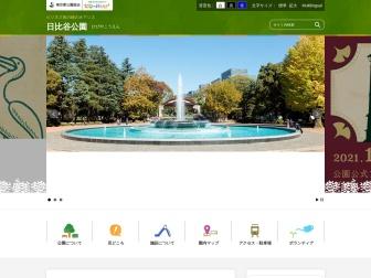 http://www.tokyo-park.or.jp/park/format/index037.html