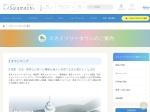 http://www.tokyo-skytreetown.jp/
