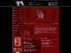 http://www.tokyo-vivi.jp/