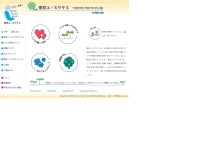 Screenshot of www.tokyo-yc.org