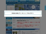 http://www.tokyo-zoo.net/zoo/kasai/