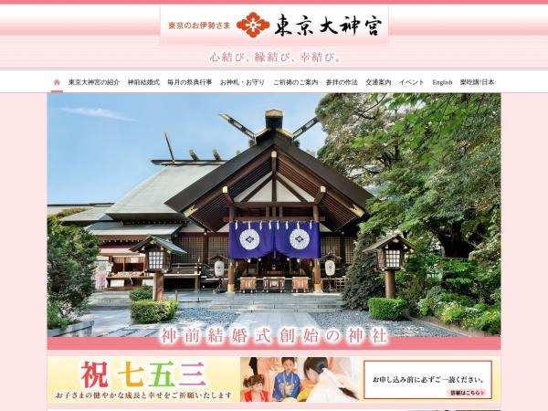 http://www.tokyodaijingu.or.jp/