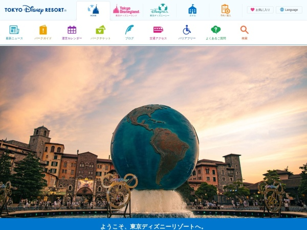 Screenshot of www.tokyodisneyresort.jp