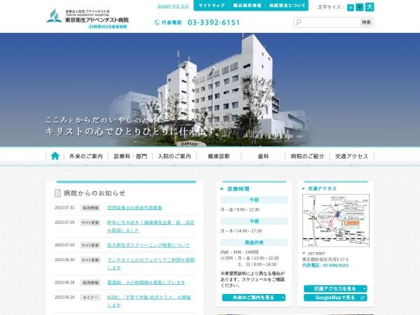 http://www.tokyoeisei.com