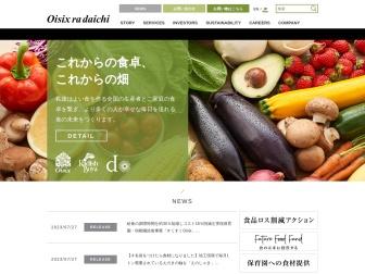 http://www.tokyoharvest.com