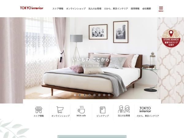 http://www.tokyointerior.co.jp/