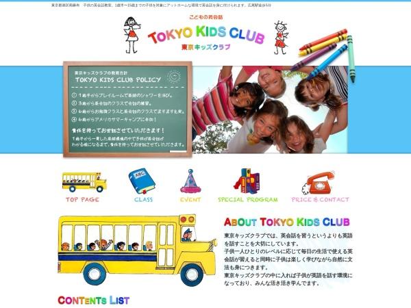 Screenshot of www.tokyokidsclub.com