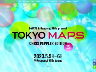 http://www.tokyomaps.jp