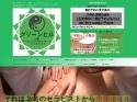 http://www.tokyomassage.jp/