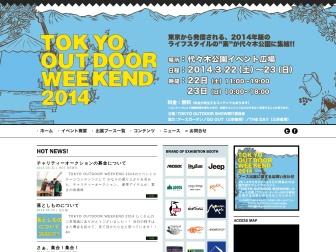 http://www.tokyooutdoorshow.jp/2014/index.html