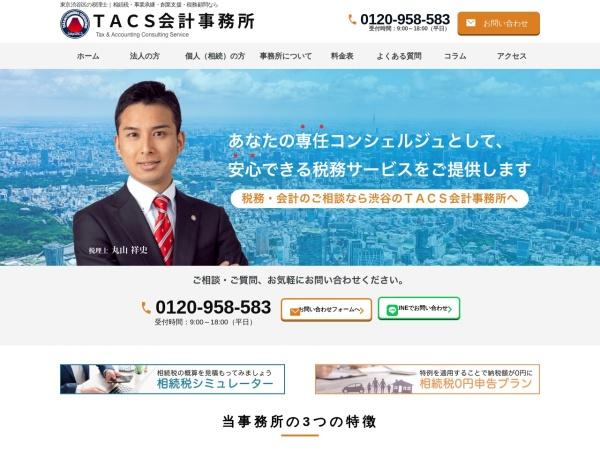 http://www.tokyotacs.com