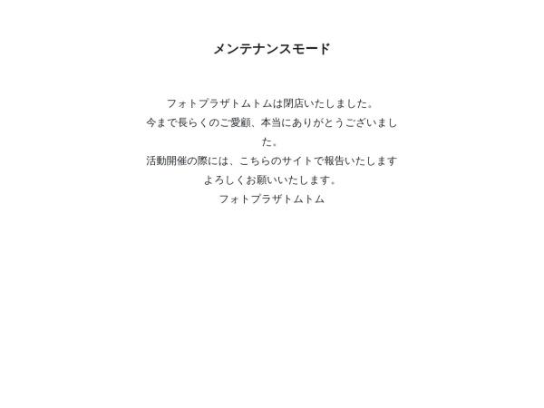 Screenshot of www.tom-tom.co.jp