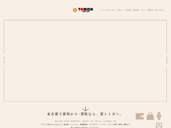 Screenshot of www.tomida78.co.jp