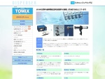 Screenshot of www.tomitaeng.co.jp
