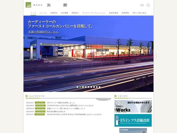 Screenshot of www.tomobishi.co.jp