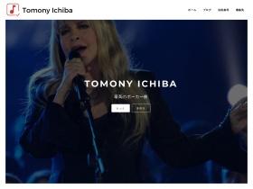 http://www.tomony-ichiba.com/