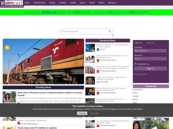 Screenshot of www.tomoyashika.com