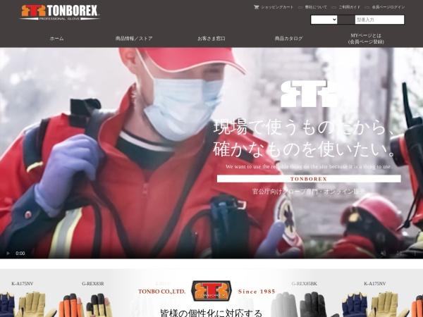 Screenshot of www.tonbo.co.jp