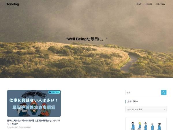 http://www.toneyama-hosp.jp