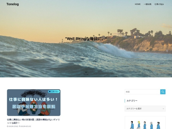 Screenshot of www.toneyama-hosp.jp