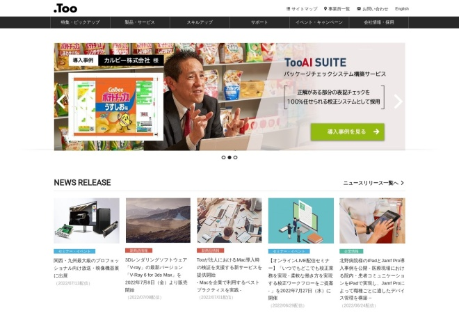 Screenshot of www.too.com