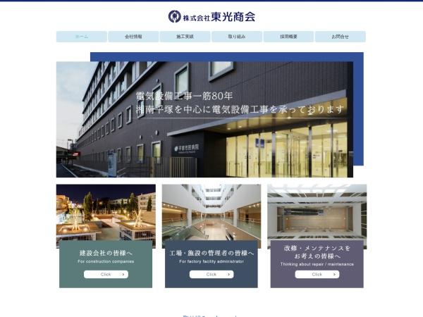 Screenshot of www.tookoo.co.jp