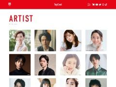 http://www.topcoat.co.jp/artist/natsuko/