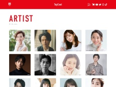 http://www.topcoat.co.jp/artist/sasaki-nozomi/
