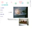 http://www.toshima.ne.jp/~komachi3/