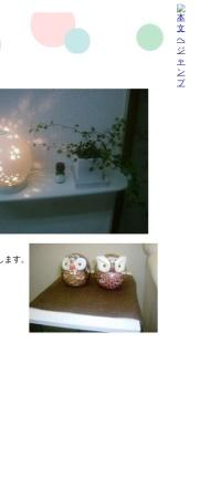 Screenshot of www.toshima.ne.jp