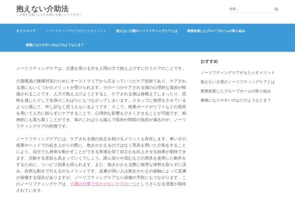 http://www.toshimori-dental.net