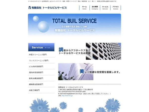 Screenshot of www.total-bs.jp