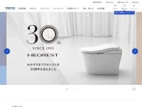 http://www.toto.co.jp/