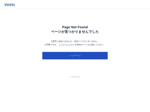 http://www.toto.co.jp/products/groom/index.htm?top=pm