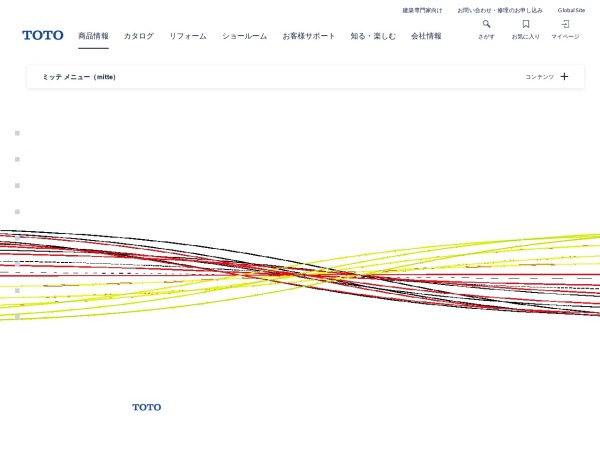 http://www.toto.co.jp/products/kitchen/mitte/
