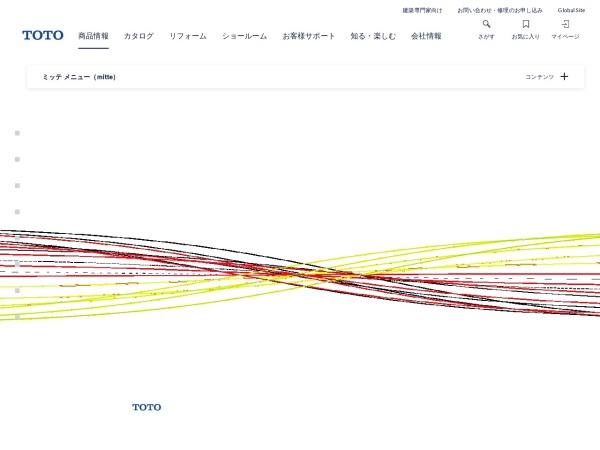 Screenshot of www.toto.co.jp
